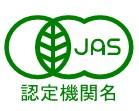 logo yuuki