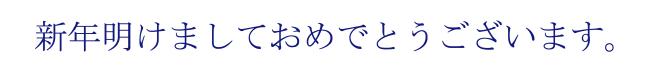 titre kanji 91